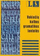 Vokiečių kalbos gramatikos lentelės