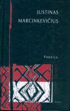 Poezija (1 knyga)