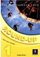Round Up 1. English grammar book