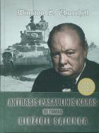 Antrasis pasaulinis karas. Didžioji Sąjunga (III tomas)
